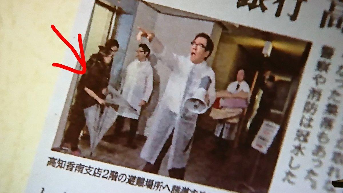あなたの番です 尾野も高知出身?田宮表彰記事の写真に映ってる